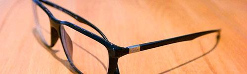 Nakupovanie okuliarov cez internet je jednoduché a pohodlné!  Read more: ht
